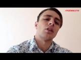 Мот -  Изюм (cover by SAMOHVALOV),парень классно спел кавер на песню,талант,шикарное исполнение,клево круто читает рэп,поёмвсети