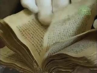 Хранители памяти. Сборники древнерусского книжника Ефросина. Часть 2