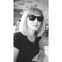 Елена Петровна
