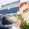 Vat-Zakarpatavtotrans Ob'yednannya-Avtostantsiy-Oblasti