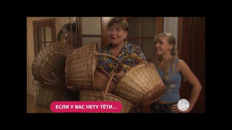 regbistki-snyalis-dlya-eroticheskogo-kalendarya