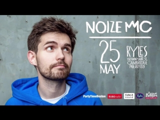Noize MC — Бостон (Фристайл-приглашение на концерт 25 мая)