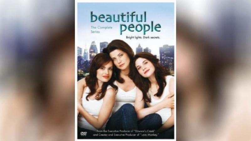 Славные люди (2005