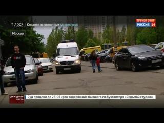 Террористы обезврежены: ФСБ искала в Москве взрывчатку, а нашла штаб ИГИЛ