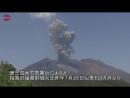 Сакурадзима Япония 28 04 2017 Kyodo news
