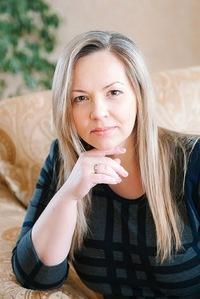 Екатерина Заварухина