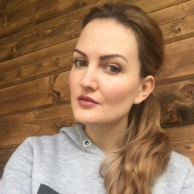 Юлия Бочкарева