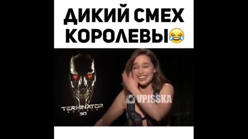 дикий смех