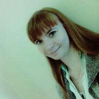 Ксения Ревина