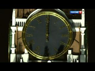 Новогоднее обращение президента Российской Федерации В.В. Путина.