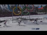 Сочи 2014. Лыжи 50 км. Финиш - Легков, Вылегжанин, Черноусов