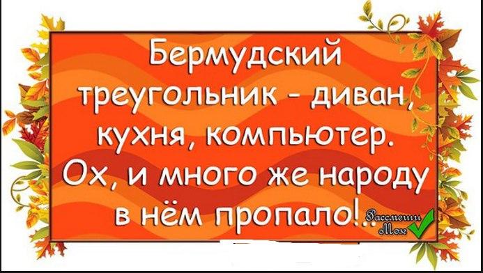 https://pp.userapi.com/c637116/v637116718/54dc7/tdJTAEhjFhE.jpg