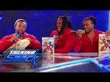 [WWE QTV]☆]Talking Smack]The New Day]Big E, Kofi Kingston Xavier Woods]Naomi]☆[Толкинг Смэк]Новый День Наоми]21 Мая]720]