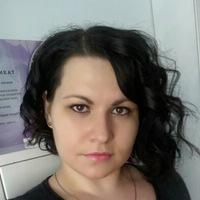 Александра Татаринцева