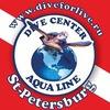 Dive center PADI AQUA LINE S-24126