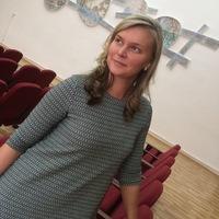 Диана Дементюк