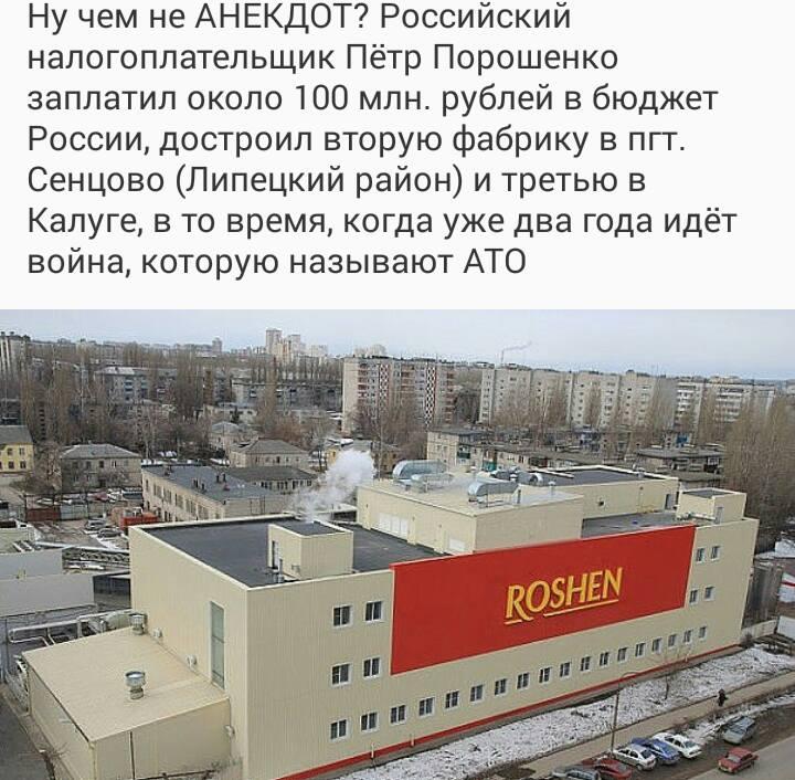 Благодаря децентрализации Хмельницкий получил на 263,6 млн грн больше доходов, чем в 2015 году, - Гройсман - Цензор.НЕТ 3017