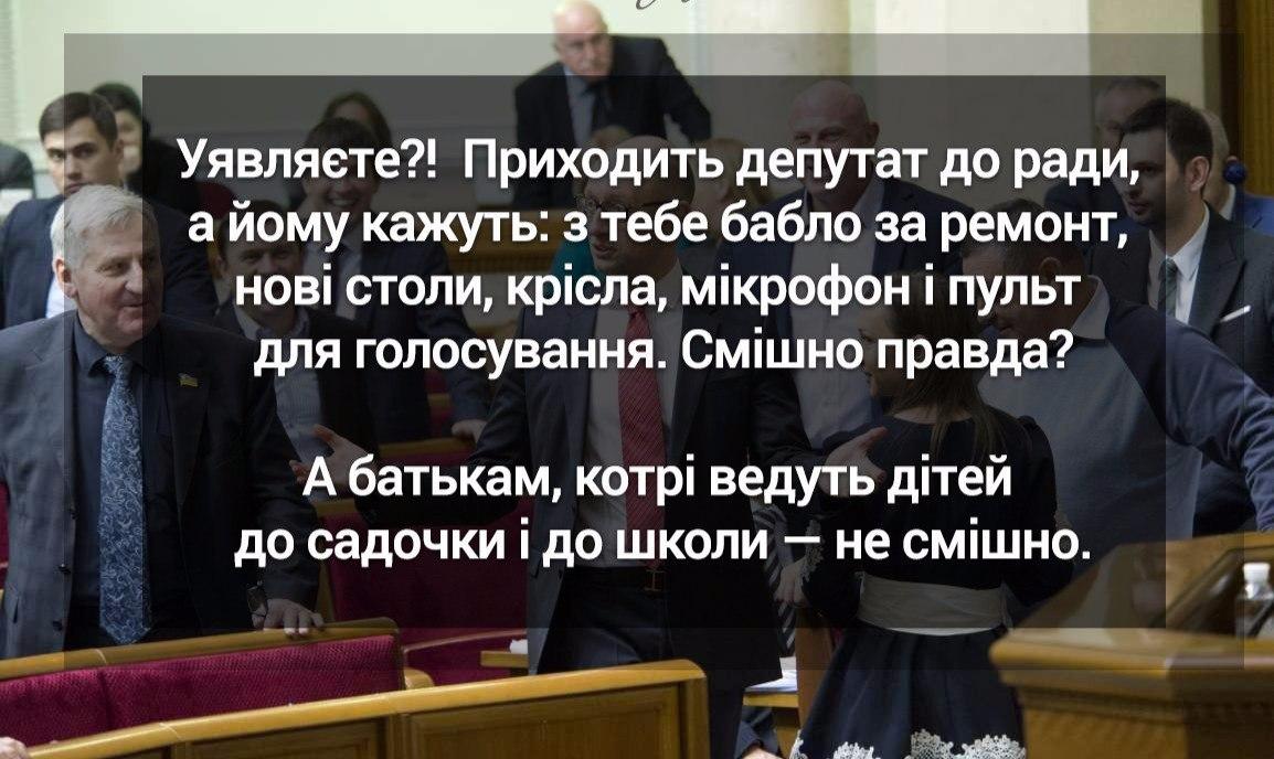 Благодаря децентрализации Хмельницкий получил на 263,6 млн грн больше доходов, чем в 2015 году, - Гройсман - Цензор.НЕТ 6674