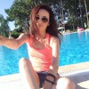 Elina Kauzbaeva