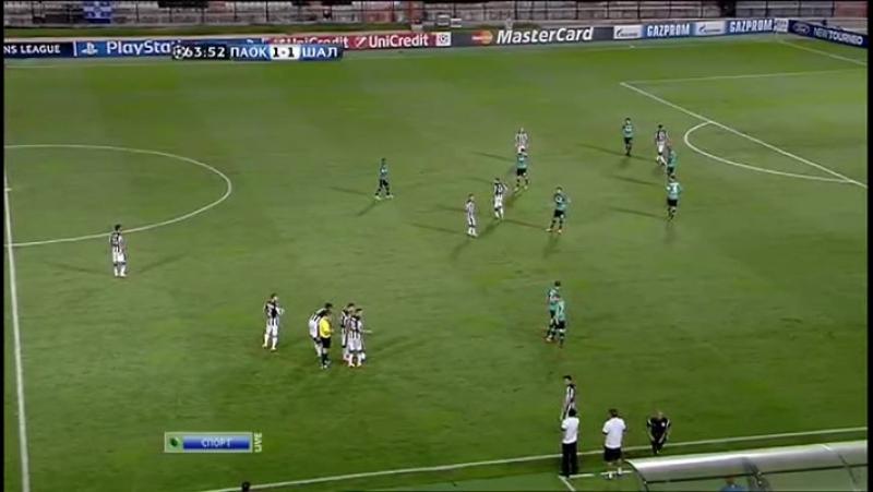 82 CL-2013/2014 PAOK Saloniki - FC Schalke 04 2:3 (27.08.2014) HL
