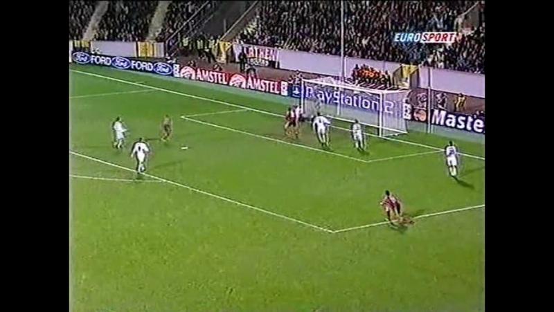 150 CL-2001/2002 Bayer Leverkusen - Olympique Lyon 2:4 (31.10.2001) HL