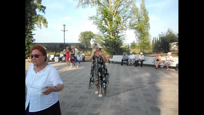 Под окном широким - Тамара Котлакова. Субботний вечер в парке 30.07.16г.