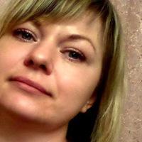 Екатерина Мощенкова