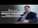Как построить бизнес на экспертности с доходом 1,5 миллиона рублей за 6 месяцев