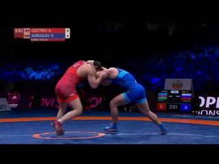 Евро 2017. Финал 86 кг. Даурен Куруглиев - Александр Гостиев