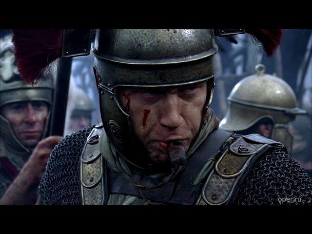 Рим с Климусом Скарабеусом - первый сезон, первая серия