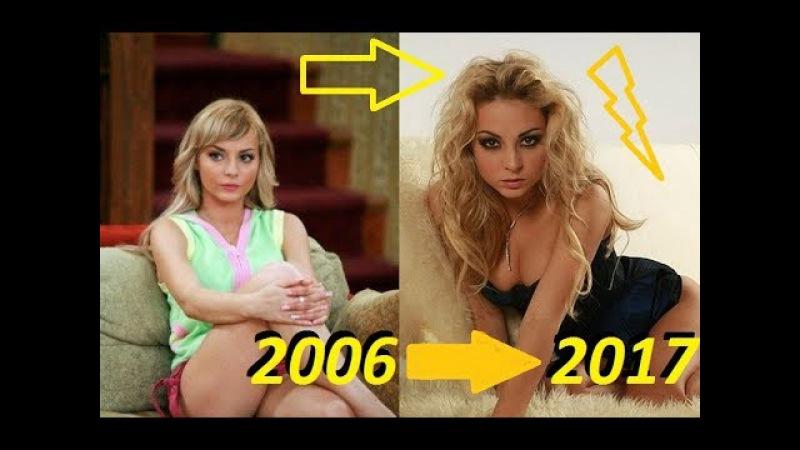 Как изменились Букины за 11 лет! Актеры сериала Счастливы Вместе тогда и сейчас