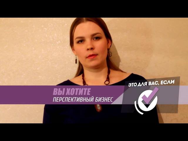 Проф.программа Арома-стилист. Куратор Елена Красноперова.