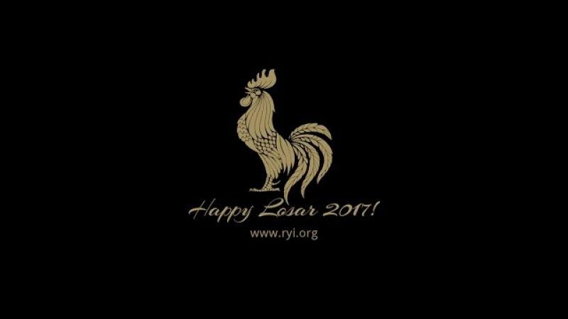Happy Losar 2017!
