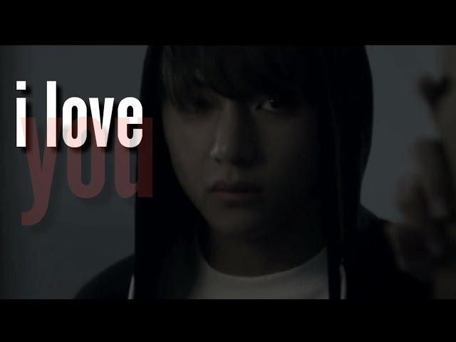 Vkook • taekook |i love you|