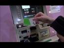 Жизнь в Японии - Покупка проездного билета SUICA в автомате