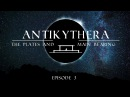 The Antikythera Mechanism Episode 3 - The Plates And Main Bearing.