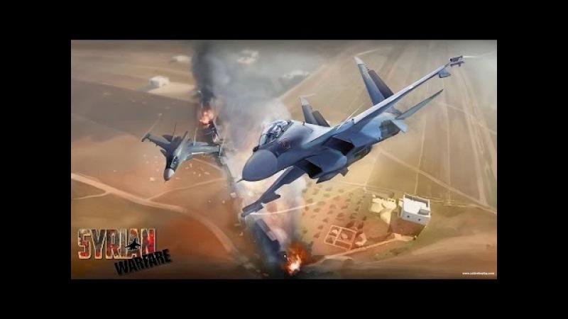 Syrian Warfare 3 Спасение пилотов!
