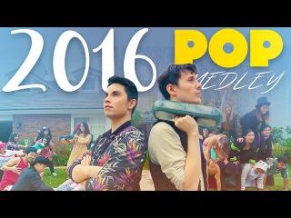 Sam Tsui & KHS - 2016 POP MEDLEY/Epic Mannequin Challenge!!