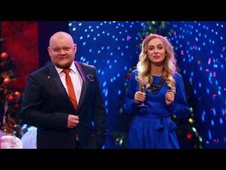 Однажды в России, 3 сезон, 29 серия (31.12.2016)