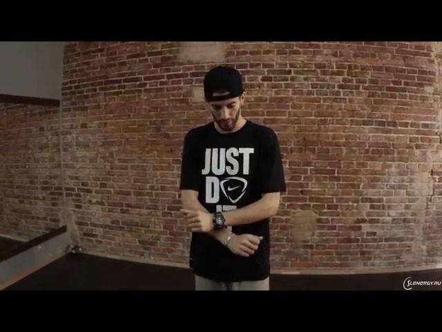 Хип-хоп танцы – школа | Урок 1 | Базовые движения