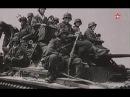 Великая Отечественная 1 серия 22 июня 1941 года The Unknown War 1978