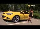 Главная дорога почему каблуки опасны при вождении, бюджетная иномарка и иски п...