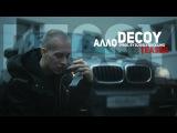 TEASER  DecoY - Алло (prod. by DJ Ugly DucKlinG)  #videobyvostok