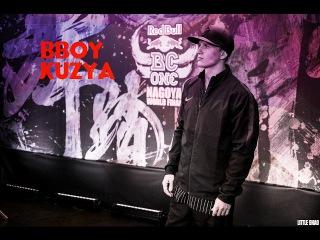 Bboy Kuzya /Ukraine-BreakNuts Crew / Trailer