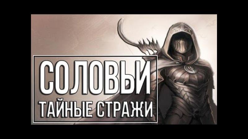 TES: Skyrim