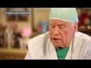 На приёме у доктора Бокерия Атеросклероз Телеканал Доктор
