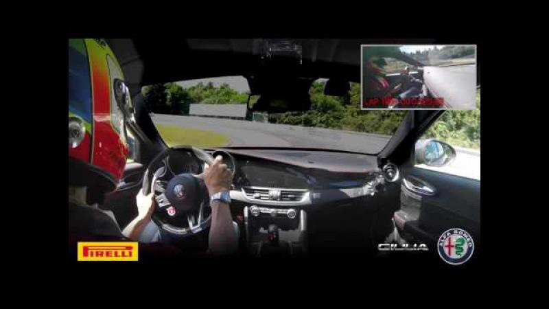 Alfa Romeo   Giulia Quadrifoglio - New Record at Nürburgring