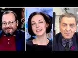 Станислав Белковский Александр Невзоров Паноптикум 13 апреля 2017