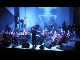 Другой Оркестр plays Jamiroquai - King For a Day, ЦК Урал, Екатеринбург, 2016.12.2