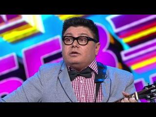 Comedy Баттл. Без границ - Марк Котляр (1 тур) 06.09.2013